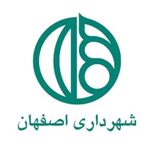 Shahrdari esfahan